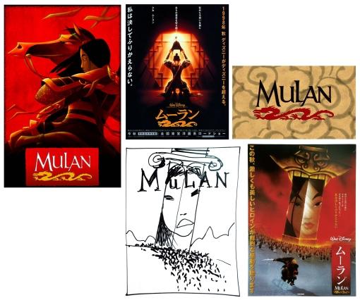 mulan title+poster